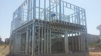 İncek Tek Yapı Kooperatif Çelik Konutları