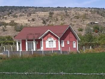 Bahar Villa